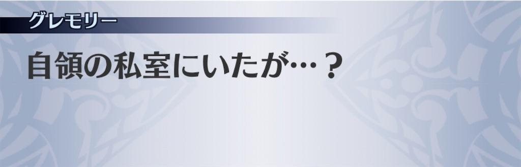 f:id:seisyuu:20191213170239j:plain