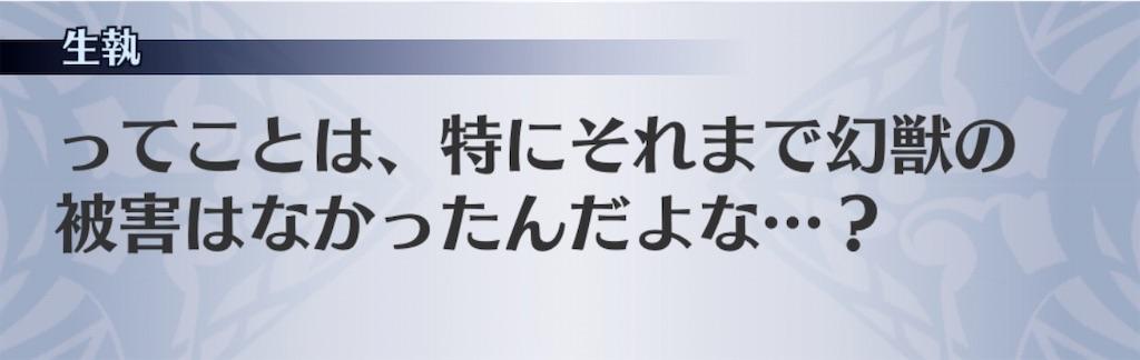 f:id:seisyuu:20191213170245j:plain