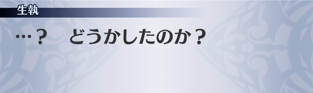 f:id:seisyuu:20191213170625j:plain