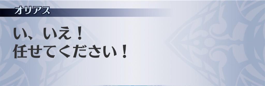 f:id:seisyuu:20191213170630j:plain