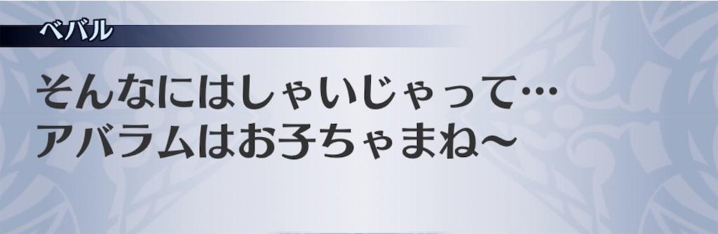 f:id:seisyuu:20191213171451j:plain