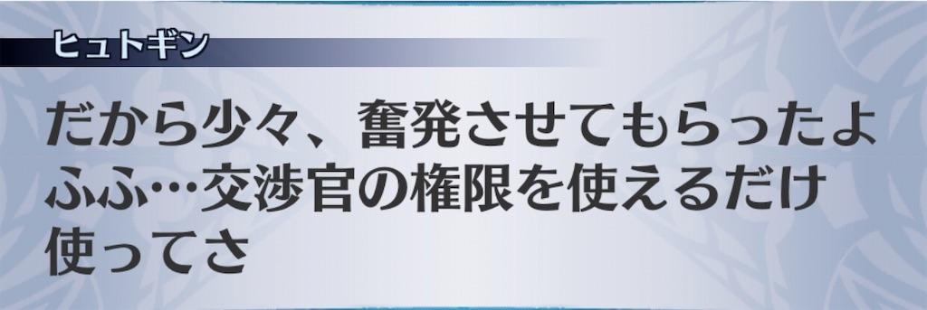 f:id:seisyuu:20191213171708j:plain