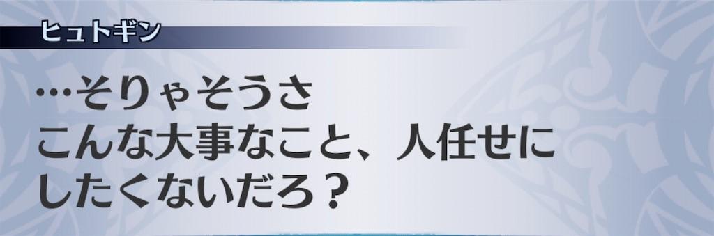 f:id:seisyuu:20191213171850j:plain
