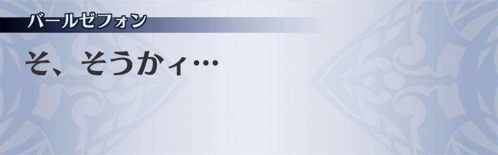 f:id:seisyuu:20191213171854j:plain