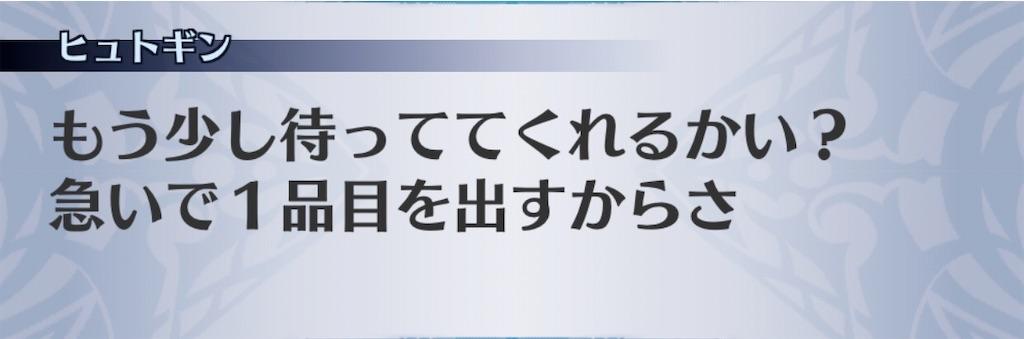 f:id:seisyuu:20191213171857j:plain