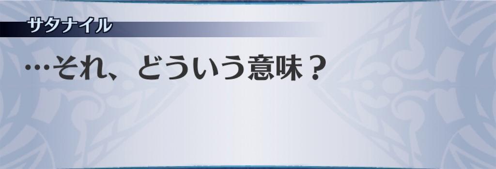 f:id:seisyuu:20191213172032j:plain