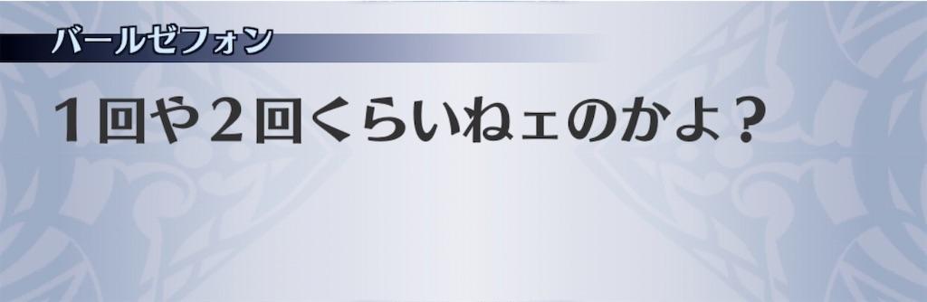 f:id:seisyuu:20191213172053j:plain