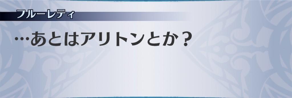 f:id:seisyuu:20191213172059j:plain