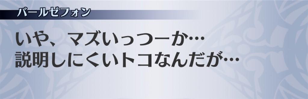 f:id:seisyuu:20191213172335j:plain