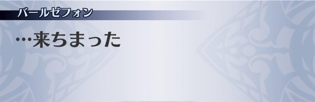 f:id:seisyuu:20191213172342j:plain