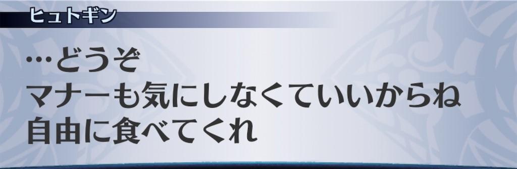 f:id:seisyuu:20191213172348j:plain