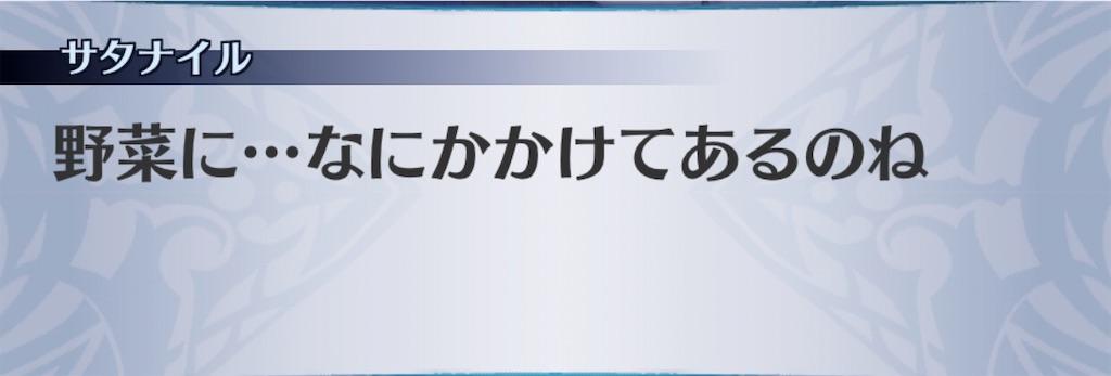 f:id:seisyuu:20191213172718j:plain