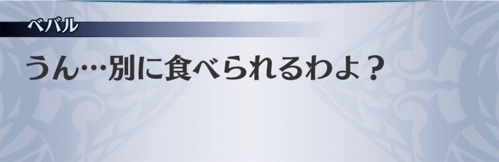 f:id:seisyuu:20191213172903j:plain