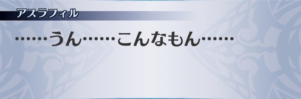 f:id:seisyuu:20191213172916j:plain