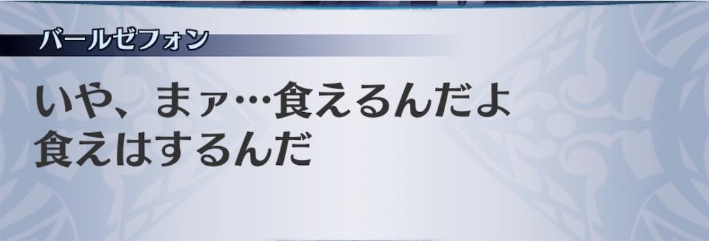 f:id:seisyuu:20191213173100j:plain