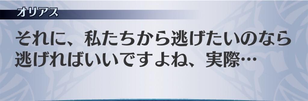 f:id:seisyuu:20191213200701j:plain