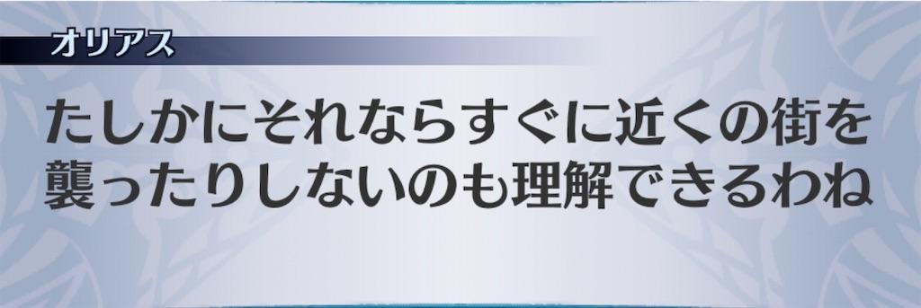 f:id:seisyuu:20191213200803j:plain