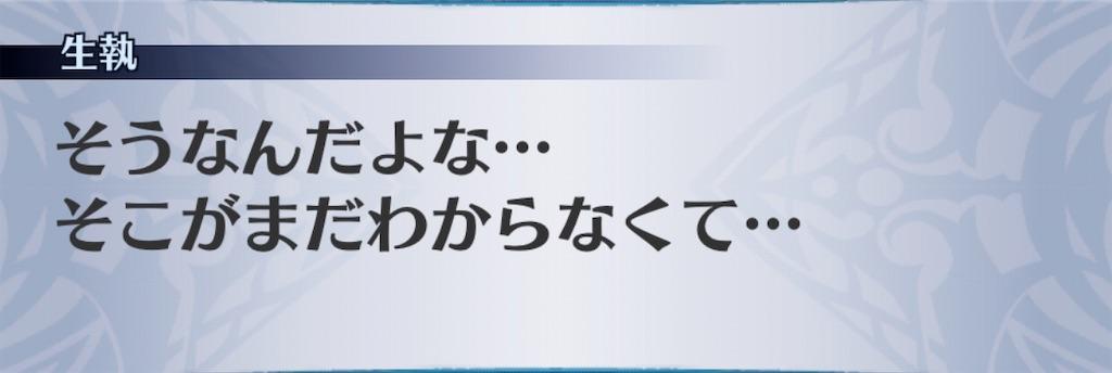 f:id:seisyuu:20191213200930j:plain