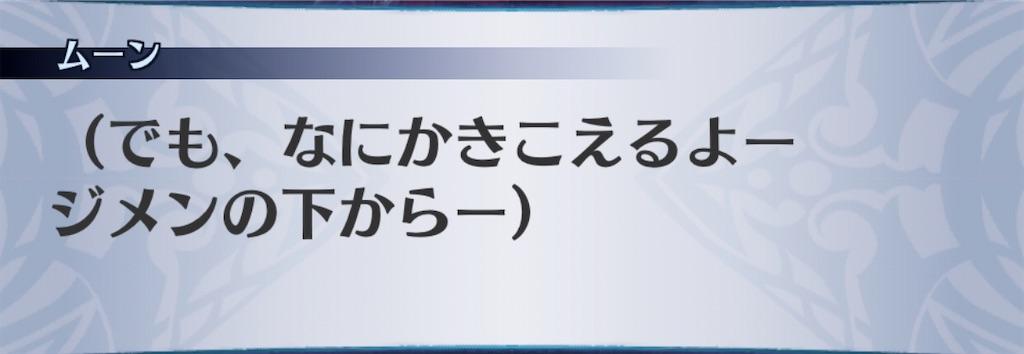 f:id:seisyuu:20191213201112j:plain