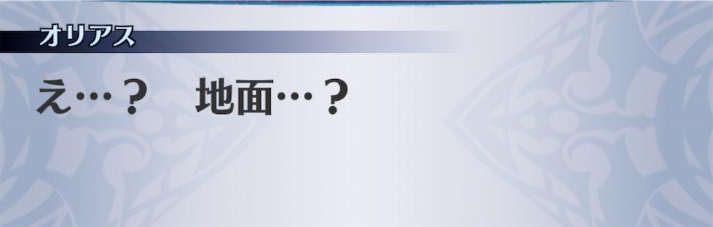 f:id:seisyuu:20191213201117j:plain
