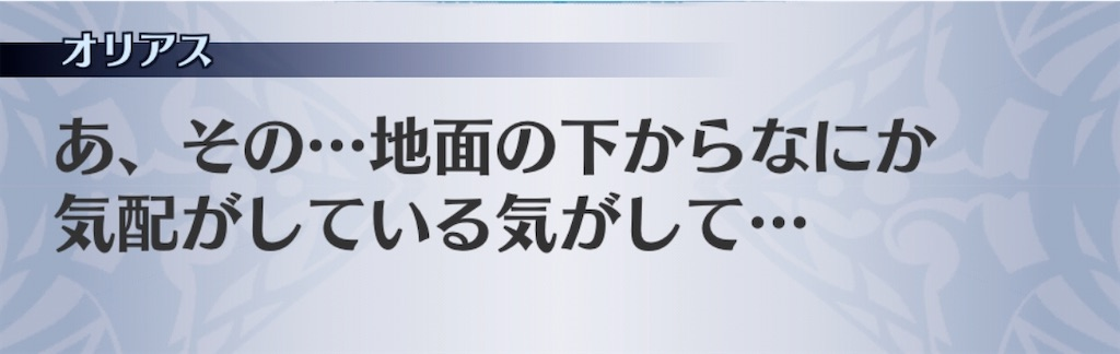 f:id:seisyuu:20191213201221j:plain