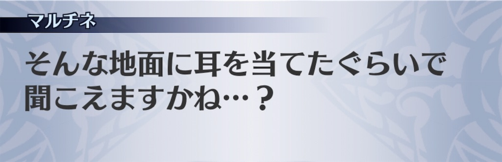 f:id:seisyuu:20191213201232j:plain