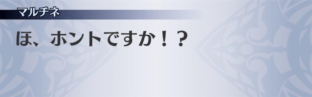 f:id:seisyuu:20191213201352j:plain