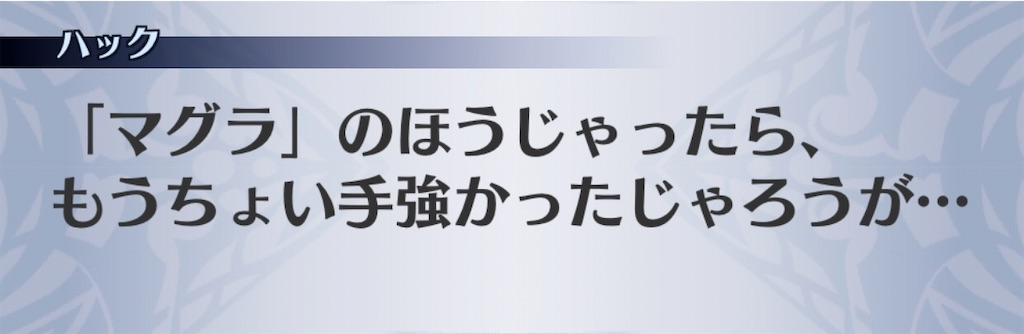 f:id:seisyuu:20191213202052j:plain