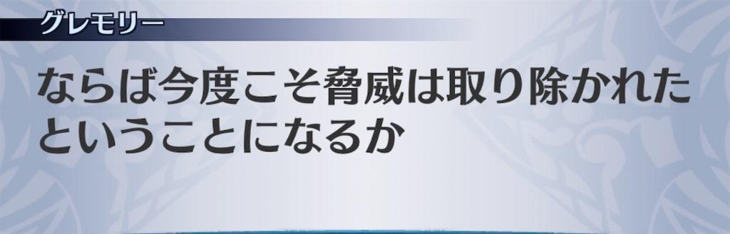 f:id:seisyuu:20191213202322j:plain