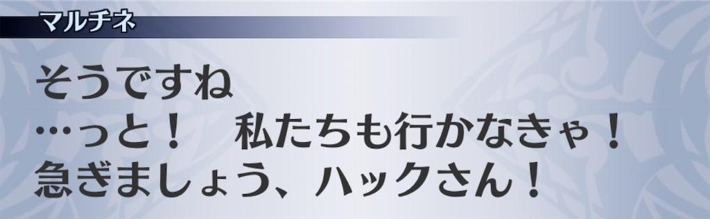f:id:seisyuu:20191213202744j:plain