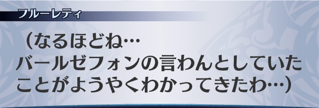f:id:seisyuu:20191213203018j:plain