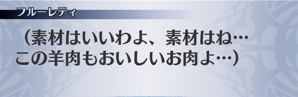 f:id:seisyuu:20191213203133j:plain