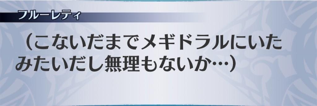 f:id:seisyuu:20191213203350j:plain