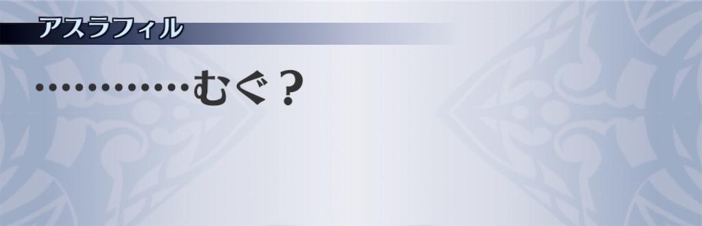 f:id:seisyuu:20191213203403j:plain