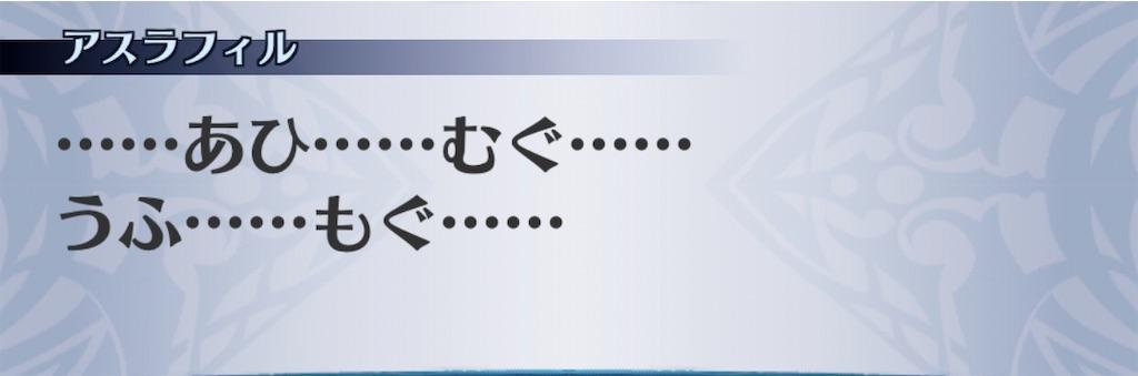 f:id:seisyuu:20191213203509j:plain