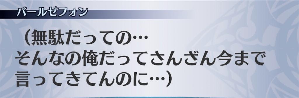 f:id:seisyuu:20191213203730j:plain