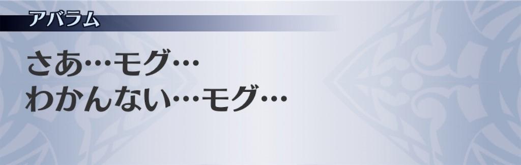 f:id:seisyuu:20191213204036j:plain