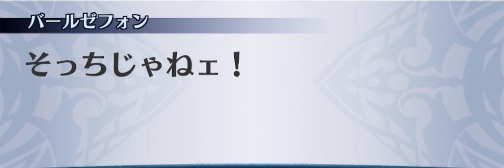 f:id:seisyuu:20191213204152j:plain