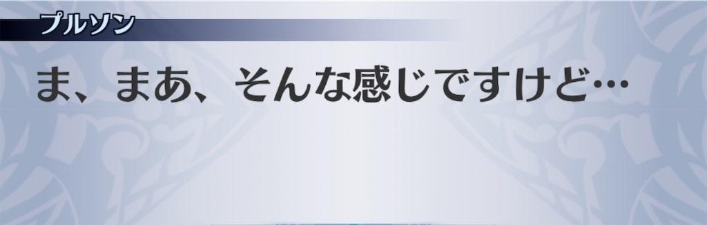f:id:seisyuu:20191215140019j:plain