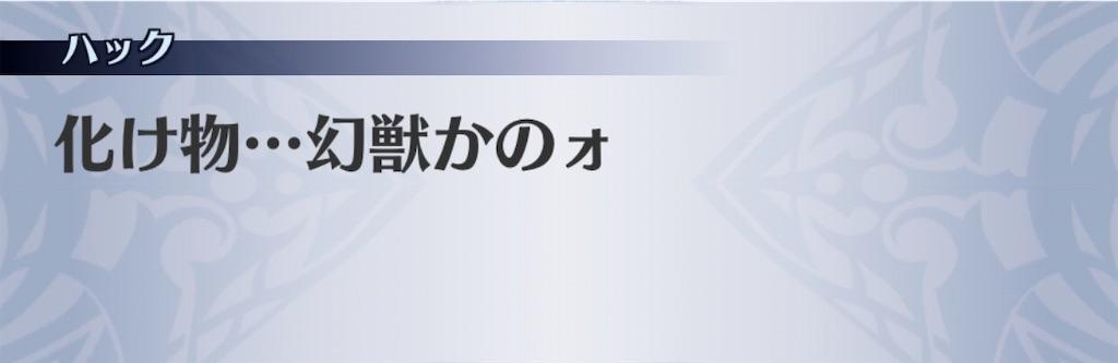 f:id:seisyuu:20191215140137j:plain