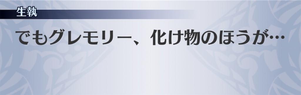 f:id:seisyuu:20191215140422j:plain