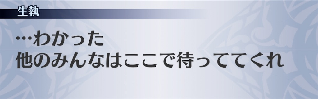f:id:seisyuu:20191215140819j:plain