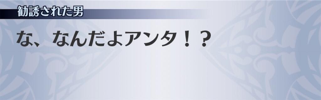 f:id:seisyuu:20191215140832j:plain