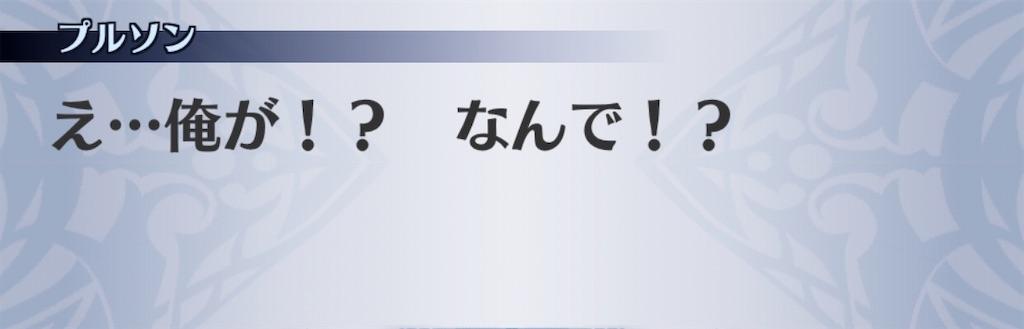 f:id:seisyuu:20191215141002j:plain