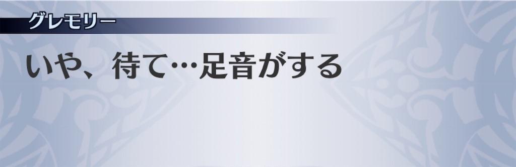 f:id:seisyuu:20191215141440j:plain