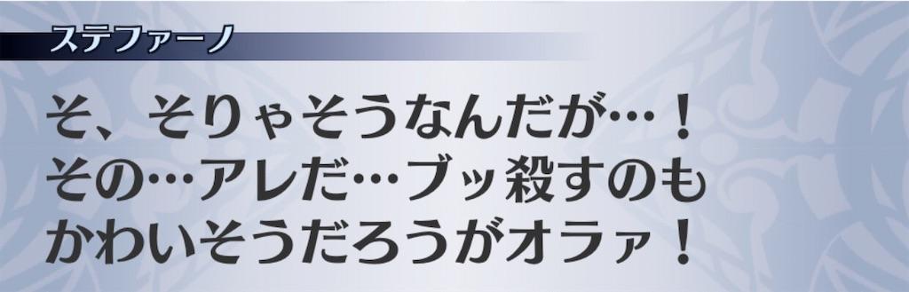 f:id:seisyuu:20191215141743j:plain