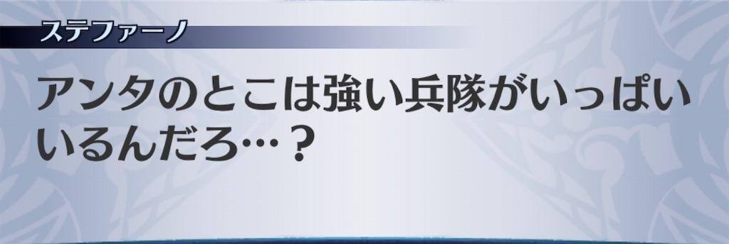 f:id:seisyuu:20191215141801j:plain