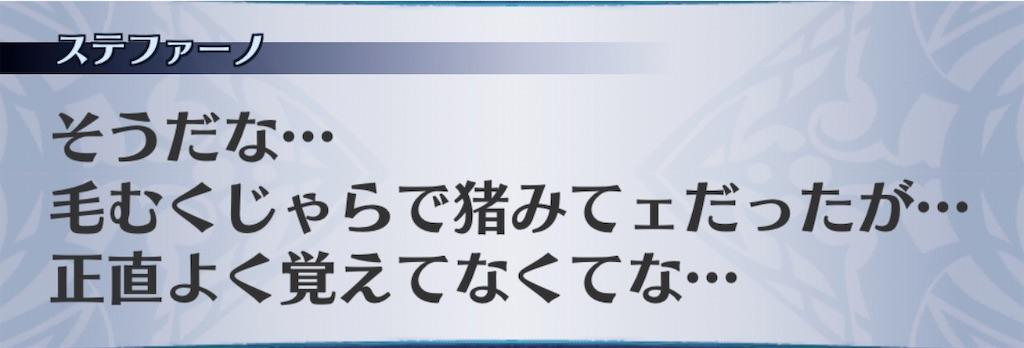 f:id:seisyuu:20191215142012j:plain