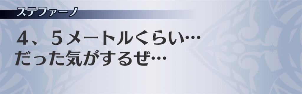 f:id:seisyuu:20191215142142j:plain