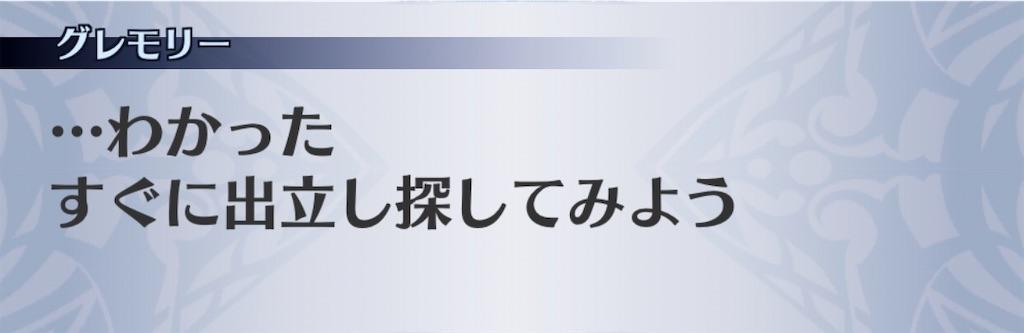 f:id:seisyuu:20191215142146j:plain